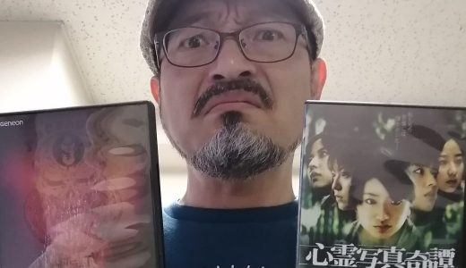白石晃士監督、自作を語るvol.17  短編映画総まとめインタビュー!!