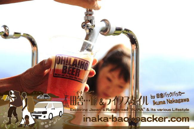 ohlaho-beer-015