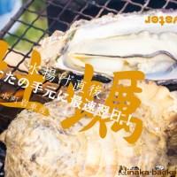 漁師水揚げ直後の能登牡蠣<かき>最速翌日あなたの手元に!石川県穴水町岩車産の牡蠣販売!<2021年注文受付・出荷・販売開始!>
