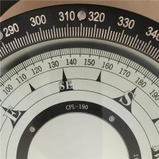CPL 190 Magnetic Compass Vertical Type Liquid Ship Compass