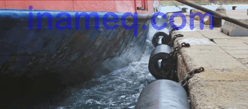 marine fender