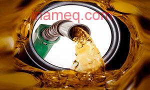 Marine gas oil
