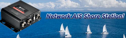 Network AIS Shore Station