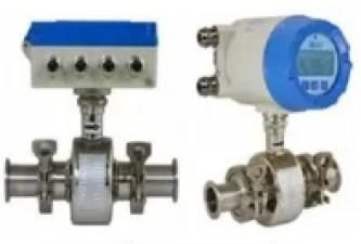 Alia AMF601 electromagnetic flow meter