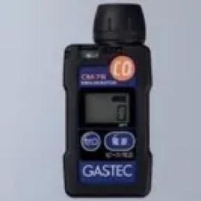 Gastec CM-6B Carbon Monoxide Detector