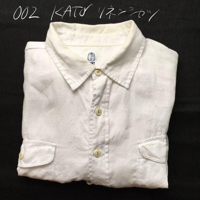 KATOリネンシャツ