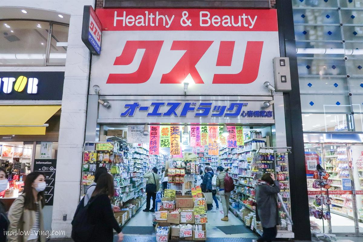 【2020日本藥妝必買】精選50款熱門商品,讓妳瘋狂購物不失手!   依娜的漫慢拾旅