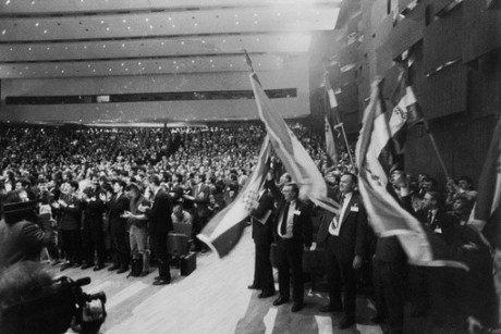 25 February 1990 HDZ First General Assembly