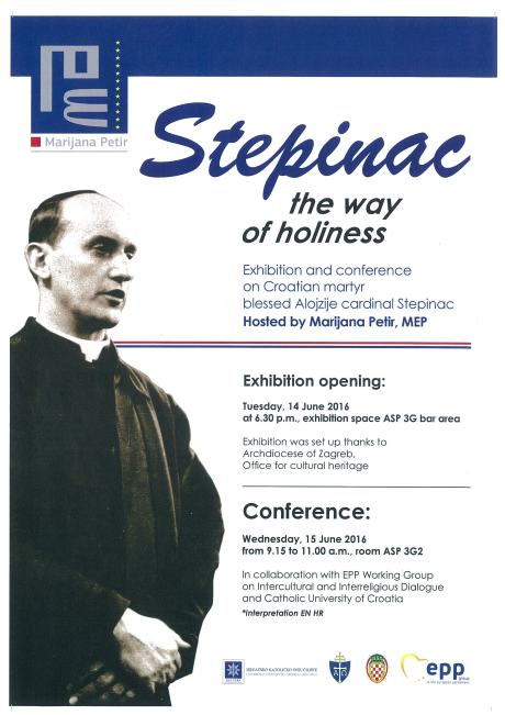 Alojzije Stepinac exhibition EUP 2016 poster