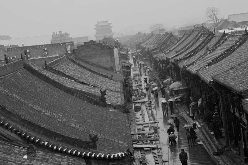 Pingyao rainy street small