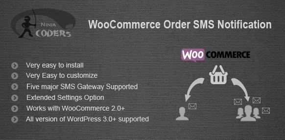 WooCommerce уведомления: push, SMS и уведомления в браузере 4