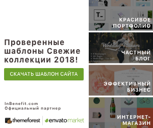 Envato official partner in Russia