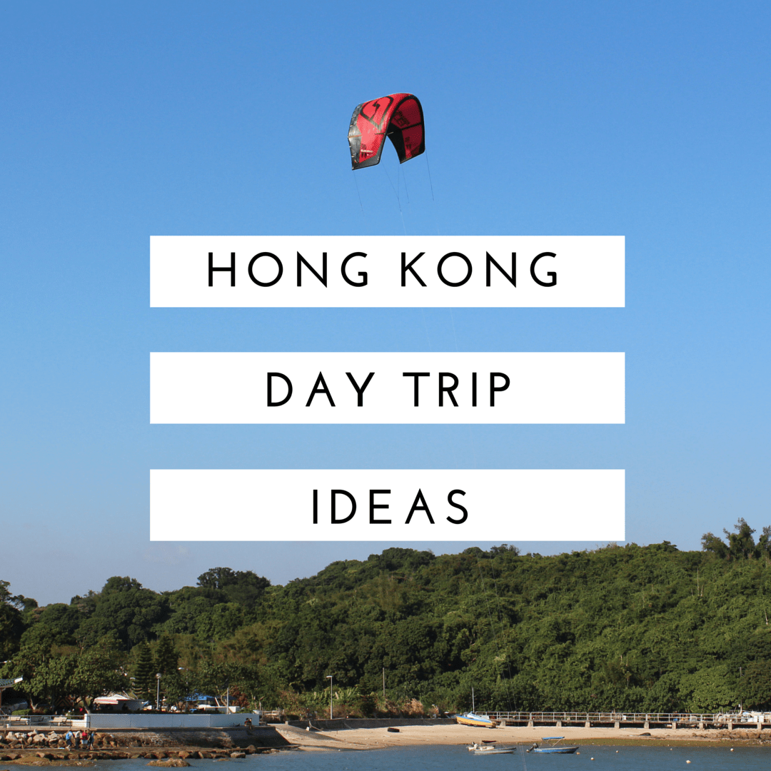 A day in Peng Chau (Lantau Island)