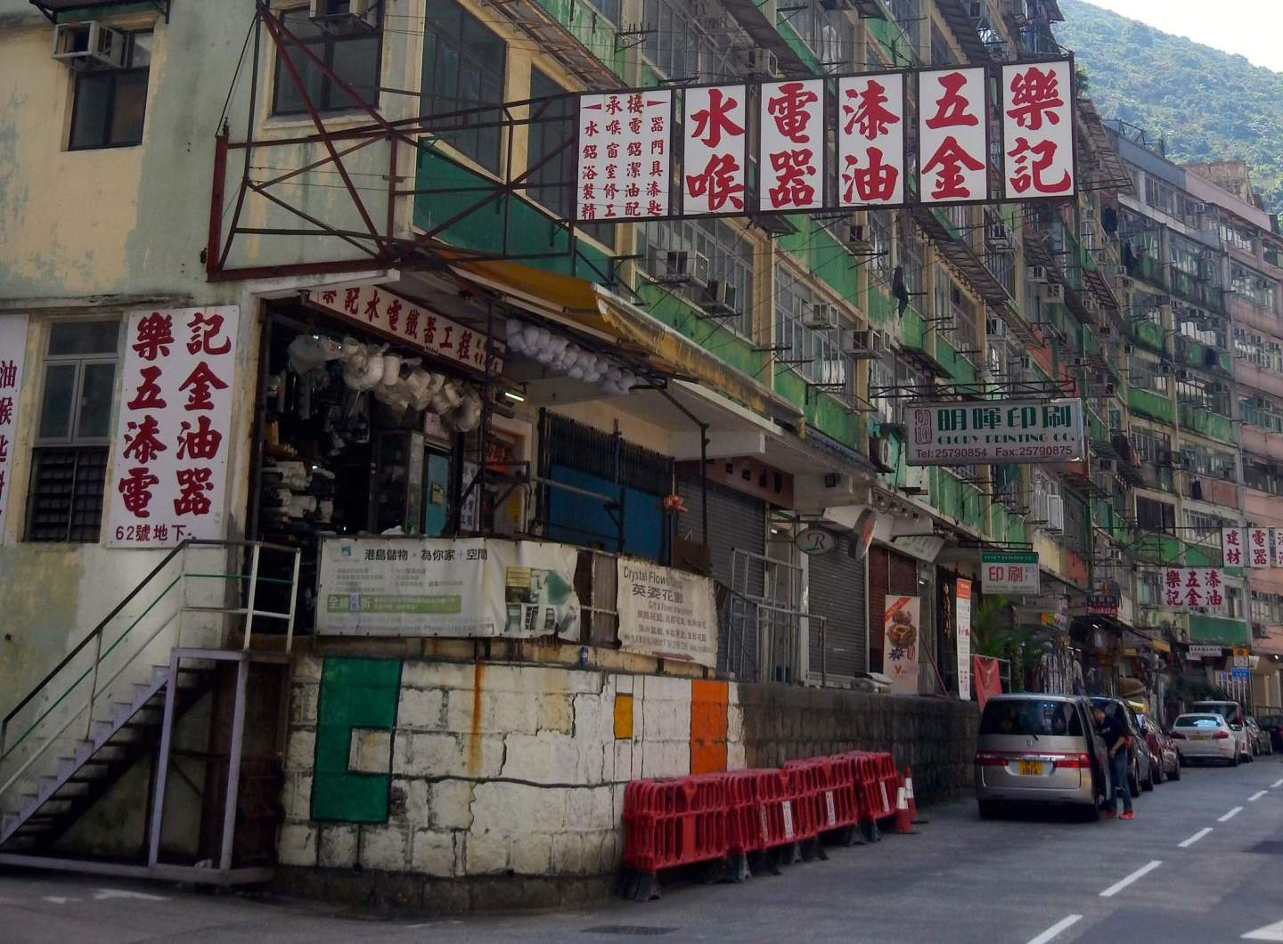 Things to do in Quarry Bay (+ some Insta-worthy spots you don't want to miss!)