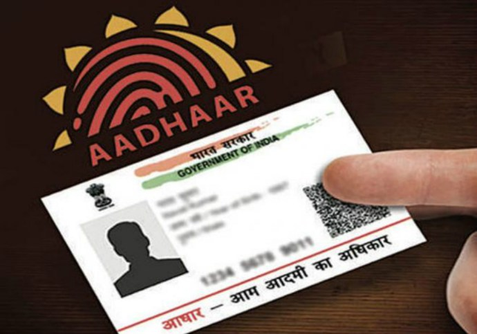 Government Launches New Regulations For Aadhar Based Security Concerns