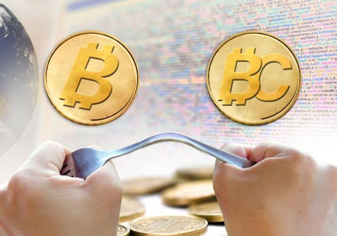 bitcoin cash-bitcoin split-bitcoin-cryptocurrency