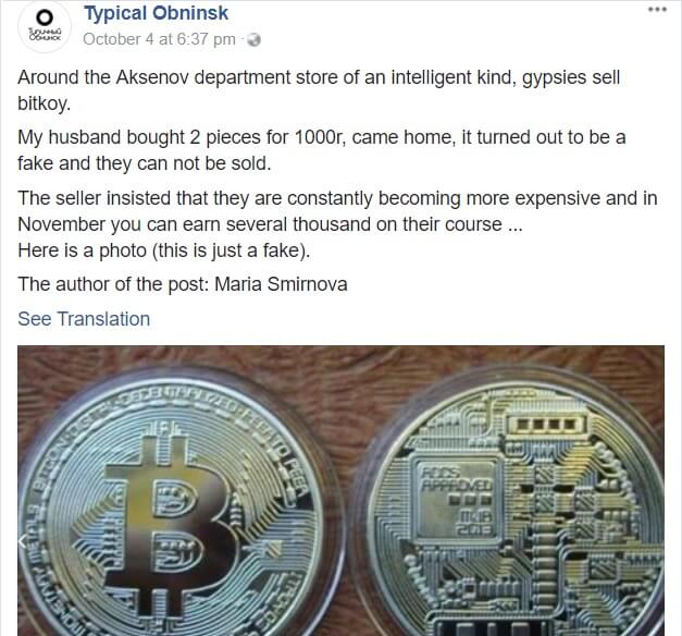 Russia-cryptocurrency-fake-bitcoins