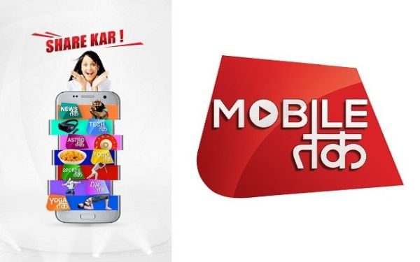 mobiletak-india today-mobile-channel