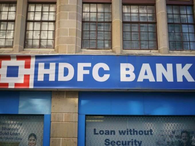 hdfc bank-startup-fund