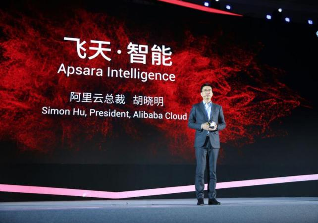 Alibaba Cloud All Set To Launch India Data Centre To Take On Google, Microsoft And AWS