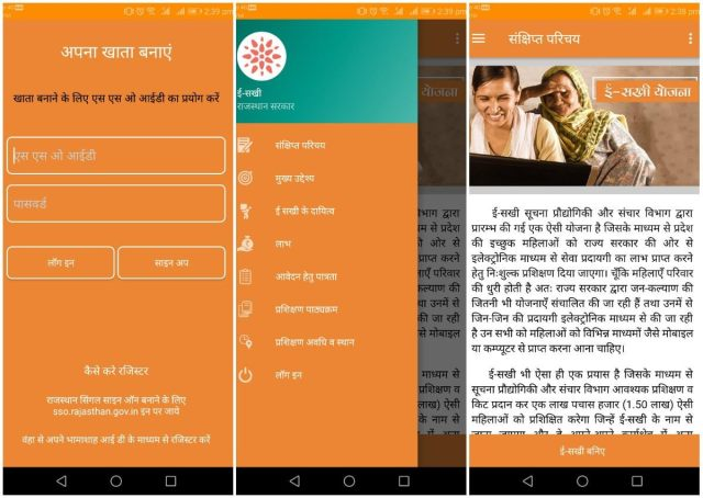 With e-Sakhi Program, Rajasthan Govt. Adds Another Initiative To Digitally Empower Women In The State