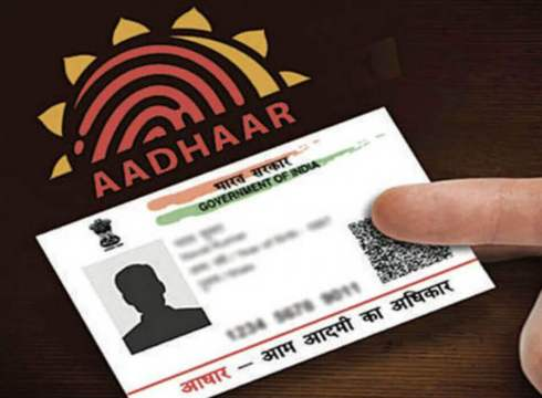 Till August, Ensure Aadhaar Virtual ID Is Applicable In Banks, Govt Depts: UIDAI