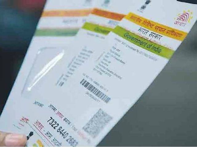 UIDAI To Finally Roll Out Face Recognition Feature