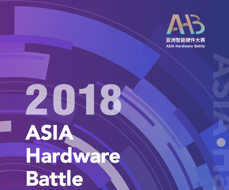 Asia Hardware Battle 2018