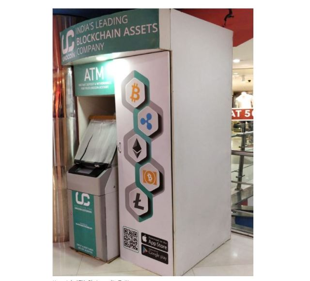 Blockchain Asset Company Unocoin To Soon Launch India's First Crypto ATM