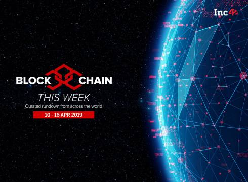 Blockchain This Week: NPCI Plans Blockchain-Based Payments Platform And More