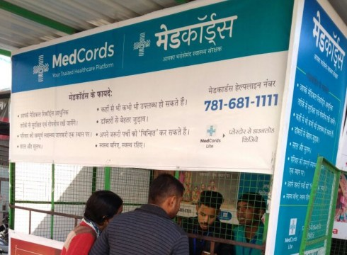 Pune-Based MedCords Looks To Digitise Healthcare In Rural India