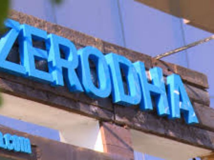 Zerodha System Outage Causes Losses To Traders: Is Technology Reliable?
