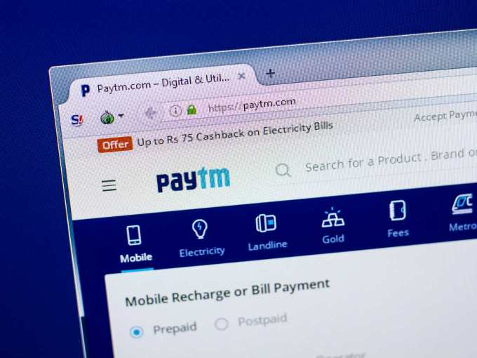 Paytm Parent Entity Infuses $4.5 Mn To Strengthen Paytm Entertainment