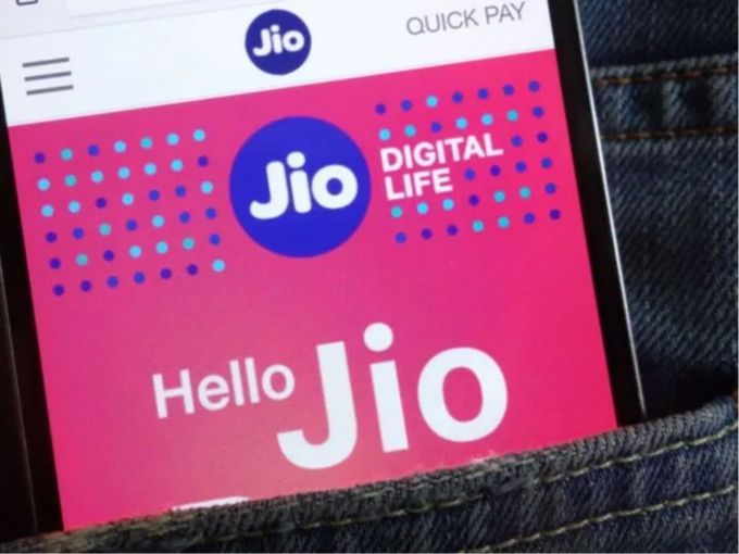 'Jio Platforms': Reliance Digital Services Including Jio Find New Home
