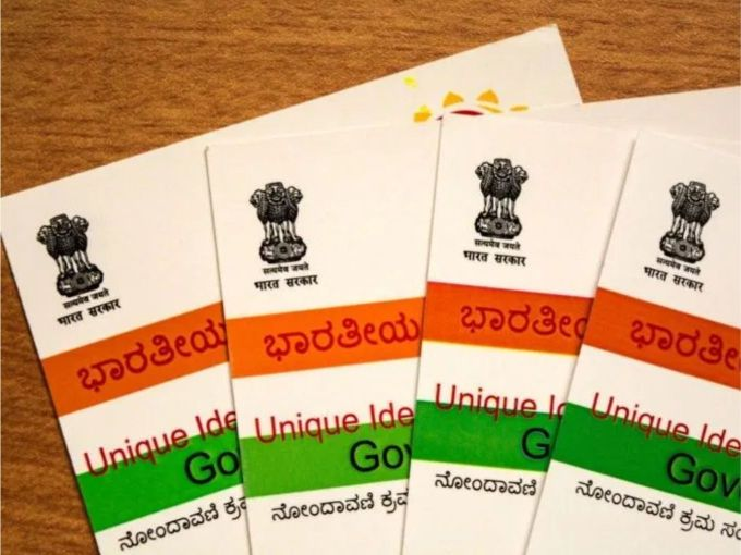 Aadhaar In Hands Of 125 Cr Indians, Reaches To Every Nook And Corner