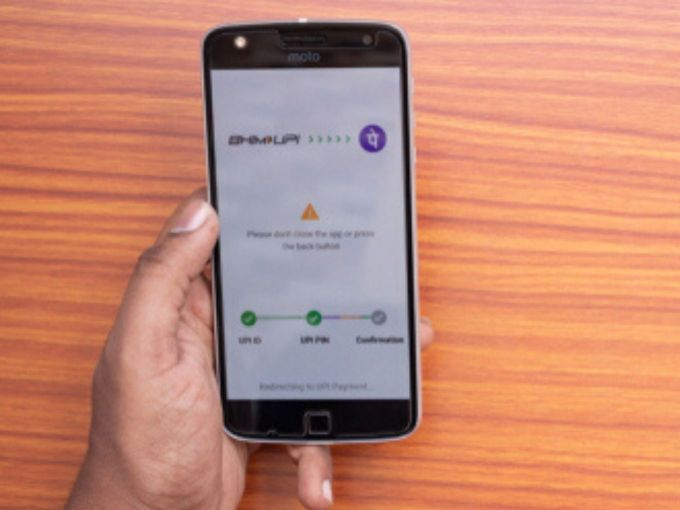 Phonepe ATM To Give Cash To Users Through UPI Payments