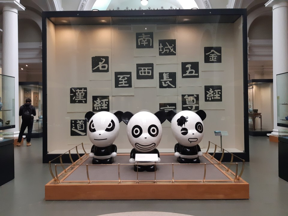 VIctoria and Albert Museum Asian collection Panda