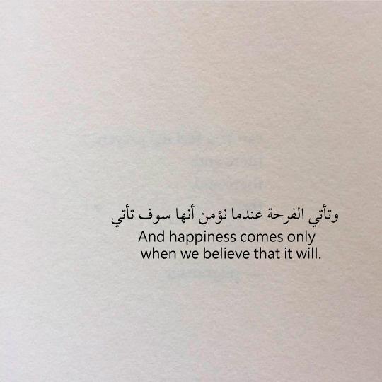 melepaskan masa silam untuk bahagia