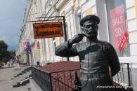 Uliza Lenina