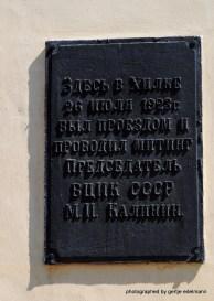 Am 26. Juli 1923 leitete Kalinin hier auf der Durchreise ein Meeting irgendwelcher Präsidenten
