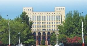 Национальная Академия наук Азербайджана