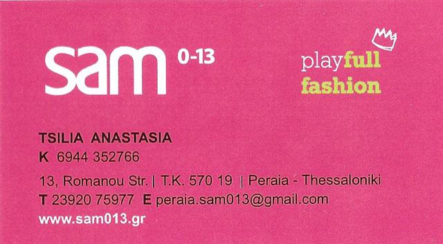 409b9d24253 Sam 0-13, Παιδικά Ρούχα, Βρεφικά Ρούχα, Παιδικά Ενδύματα, Βρεφικά ...