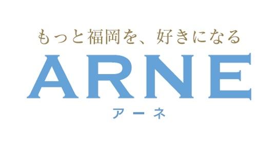 運営支援する福岡放送のローカルキュレーションメディア『ARNE(アーネ)』が地上波放送も開始。配信と放送を通じて地域情報とコミュニケーションの活性化を推進