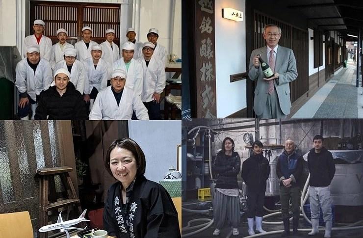 コマース連動型サービス『SAKE Project』が、日本各地の蔵元とタイアップ。日本酒業界を盛り上げる蔵元連合企画のデジタル上での展開を支援