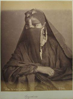 Type de Jeune Femme Arabe (Young Arab Woman) by Pascal Sébah, c1880