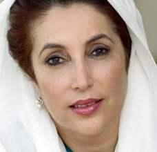 Photo of Benazir Bhutto Documentary