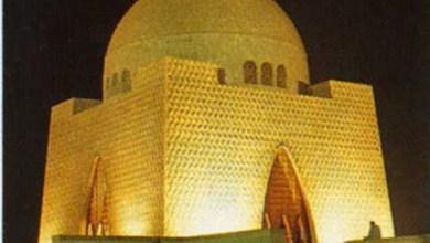 Photo of The History Of Karachi