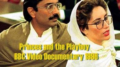 Photo of Video Documentary  Princess and the Playboy BBC 1996