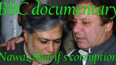 Photo of BBC documentary against Nawaz Sharif's corruption