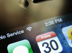 Photo of Mobile Network Suspension Schedule for Ashura